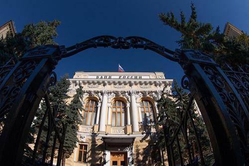 В ЦБ предложили упростить переход клиентов из банка в банк