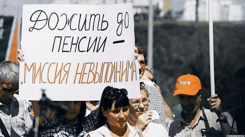 Россияне в соцсетях не слишком довольны грядущими пенсионными реформами