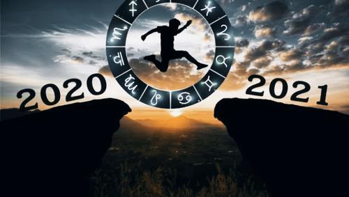 2021 – Год кардинальных перемен?