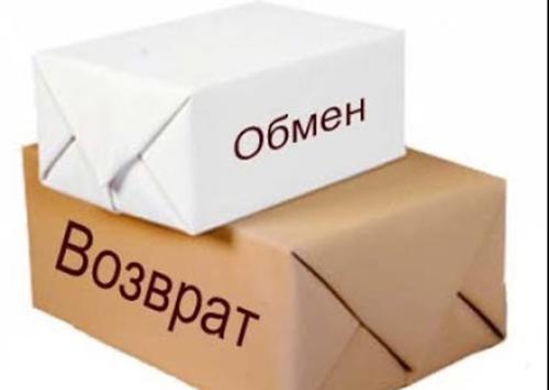 Как отказаться от купленного товара, к которому нет претензий по качеству