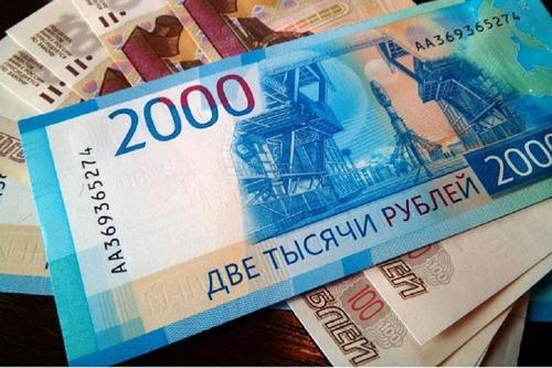 Россияне в 2021 году хотели бы получать около 190 тысяч рублей