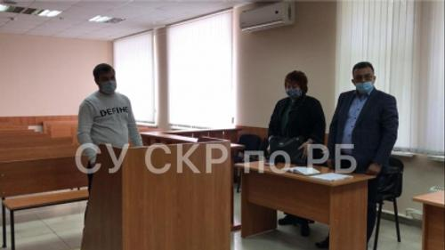 В Башкирии следователи прокомментировали приговор избившему педофила жителю Уфы Владимиру Санкину