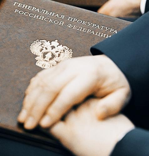 Генпрокуратура проверит вице-губернатора Рязанской области Игоря Грекова  на соответствие занимаемой должности