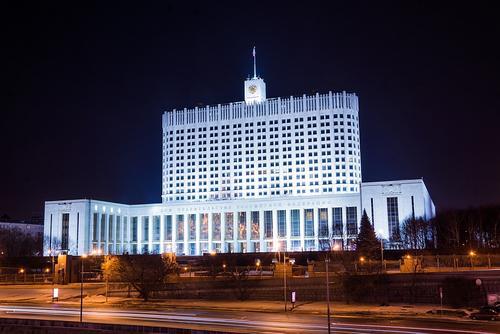 Правительство сократит 30 тыс. чиновников и перепишет план госпрограмм