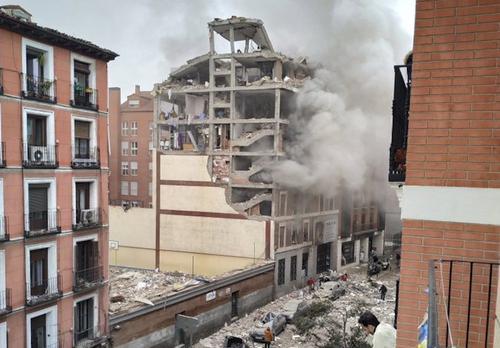 TeleMadrid: при взрыве в Мадриде погибли несколько человек