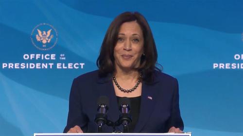 Камала Харрис официально вступила в должность вице-президента США