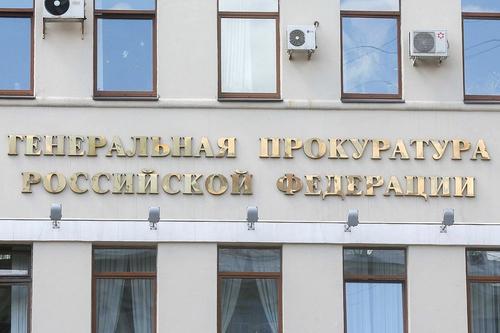 Власти Абхазии отказалась выдать России подозреваемых в убийстве Япончика