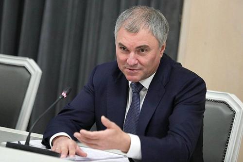 Володин заявил о необходимости создать законодательные условия для развития новых технологий