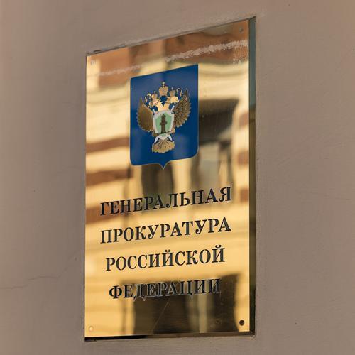 Генпрокуратура РФ направила в Германию новый запрос по инциденту с Навальным