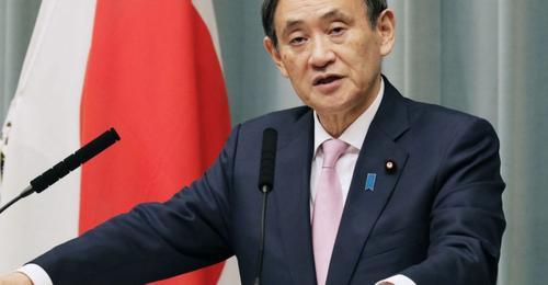 Токио не будет участвовать в договоре о запрете ядерного оружия