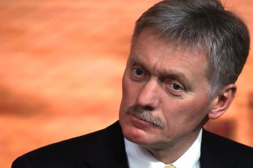 Песков заявил, что Россия не получала приглашения на саммит G7 в Великобританию