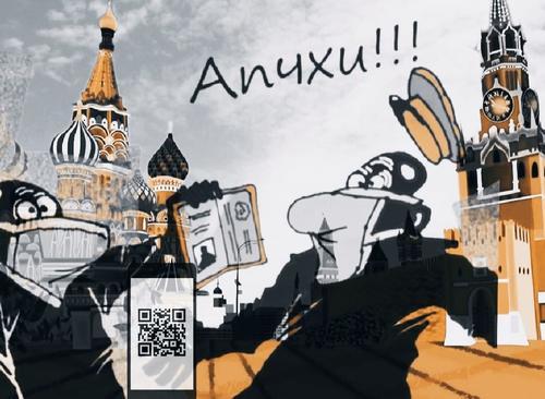 Ковид-паспортом для россиян может стать QR-код