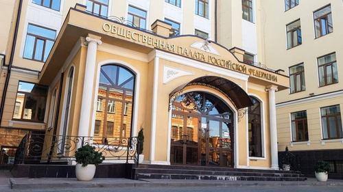 Первый зампред комиссии ОП РФ по СМИ Александр Малькевич считает, что акции в России имеют поддержку из-за рубежа