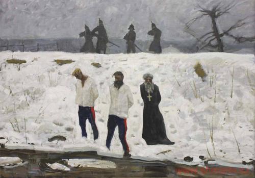 24 января 1919 года было подписано циркулярное письмо ЦК ВКП(б) о ликвидации казачества на Дону и Кубани