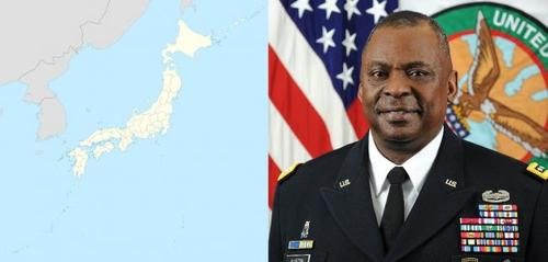 США помогут Японии отстоять спорные острова