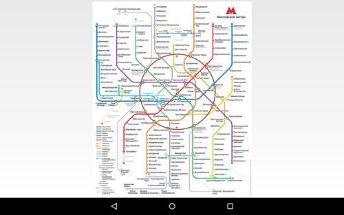 Участок Калужско-Рижской линии метро от станции «Беляево» до станции «Новые Черемушки» закрыт на две недели