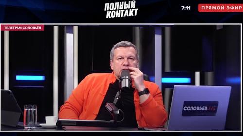 «Еще на колени встаньте»: Соловьев считает, что полицейского, пнувшего в живот женщину на митинге, нужно наградить
