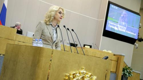 Голикова заявила Путину  о вреде «ковидных» паспортов: «Вызывает раздражение граждан»