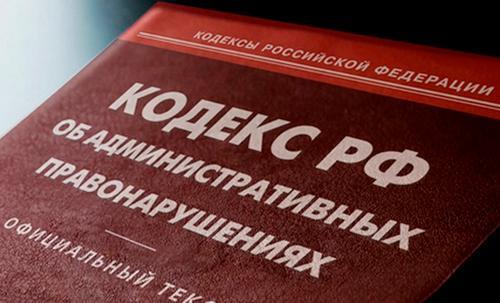 Администрация Краснодара: