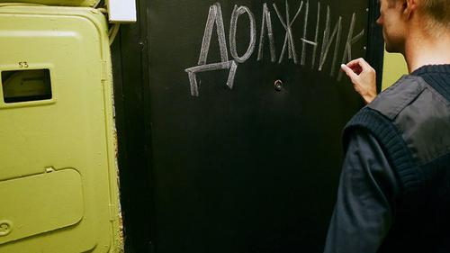 Коллекторы парализовали работу школы в Иркутской области из-за чужого долга