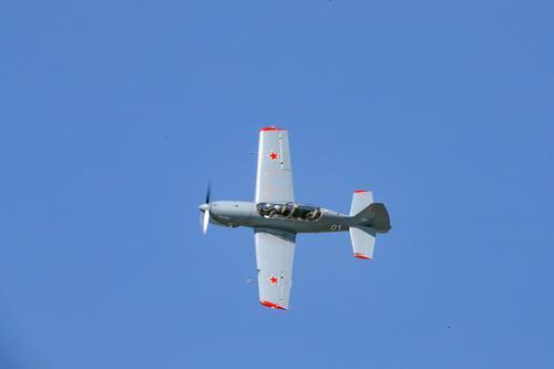 В России начались наземные испытания самолета с первым в мире сверхпроводящим электрическим авиадвигателем
