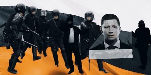 Во Владивостоке к политическим активистам нагрянул ОМОН