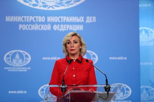 Мария Захарова прокомментировала высылку российских дипломатов из трех стран Европы