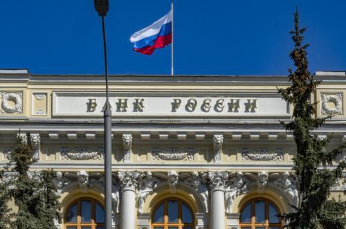 МВФ призвал Банк России опустить ключевую ставку ниже 4%
