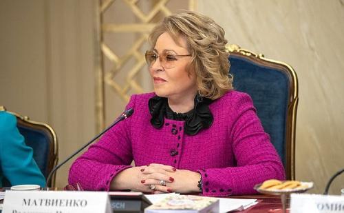 Матвиенко назвала размер своей пенсии