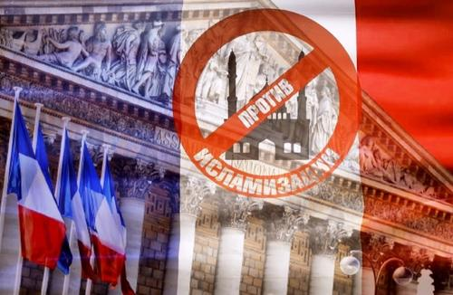 Франция вступила в борьбу с радикальным исламом