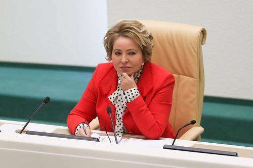 Матвиенко ответила на вопрос о сроках снятия ограничений по коронавирусу