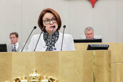 Набиуллина заявила, что банковская система готова к выходу из регуляторных послаблений