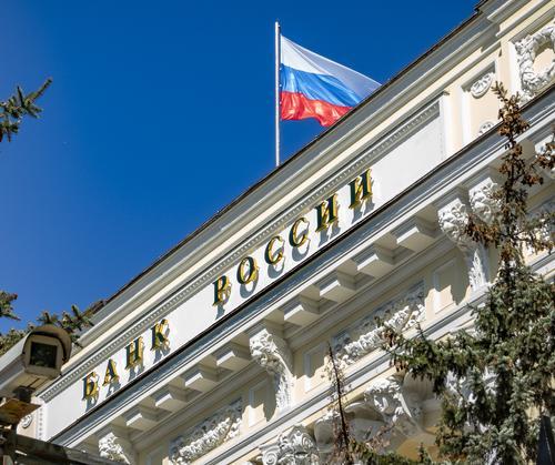 Центробанк аннулировал лицензию у банка «ПСА Финанс РУС» по просьбе кредитной организации