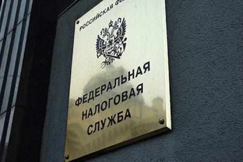Минфин РФ предложил 13 вариантов повышения собираемости налогов