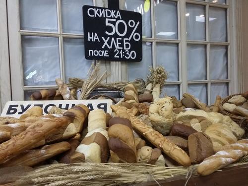 Специалисты раскрыли, чем полезен хлеб