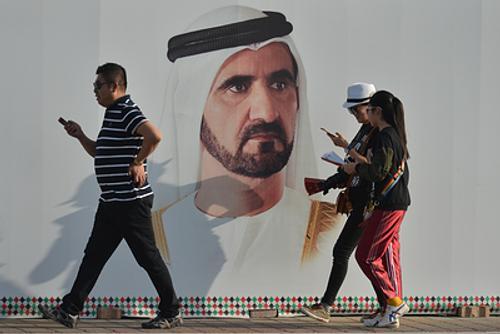 Дочь шейха Дубая утверждает, что отец держит ее в плену, и надеется на помощь Байдена