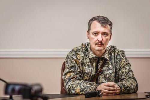 Игорь Стрелков сообщил, что Украина готовит новый план наступления на Донбасс