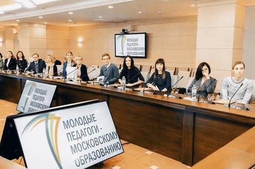 В столице стартует олимпиада «Современный московский учитель»