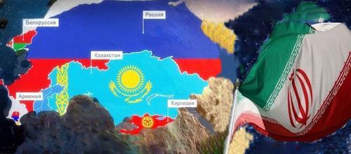 ЕАЭС выходит за границы СССР
