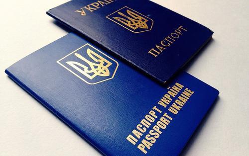 Украинцев проверят на наличие второго гражданства. Особенно российского