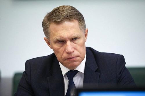 Мурашко заявил, что вакцинация позволит избежать третьей волны коронавируса