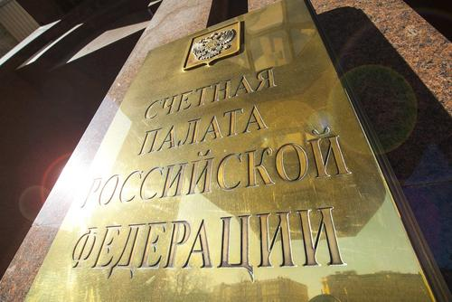 Счетная палата пришла к выводу, что российским регионам не хватает денег на медицину