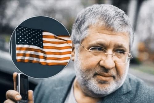 «Коломойский, go away». Крупному украинскому олигарху запретили въезд в США