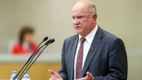 Зюганов предложил ввести новый «повышенный» налог