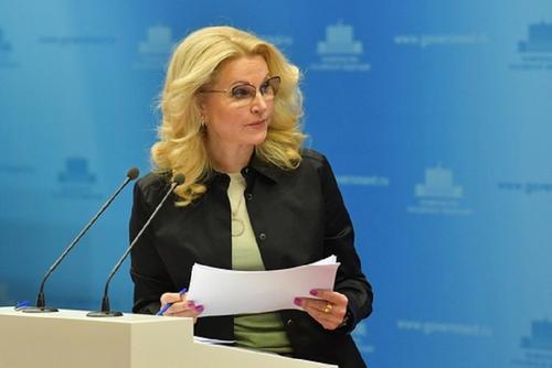 Голикова поручила сократить сроки регистрации лекарств