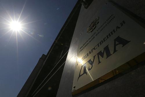 ПАСЕ направит наблюдателей на выборы в Государственную Думу