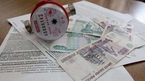 Хабаровчане задолжали коммунальщикам 2,5 млрд рублей
