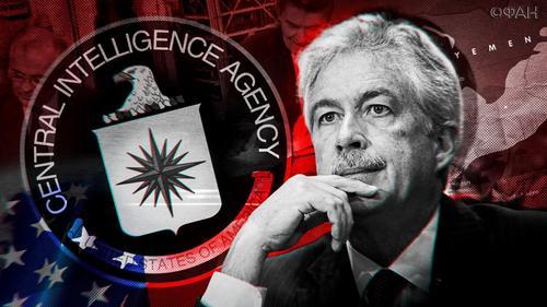 Новий керівник ЦРУ Вільям Джозеф Бернс: політичний портрет