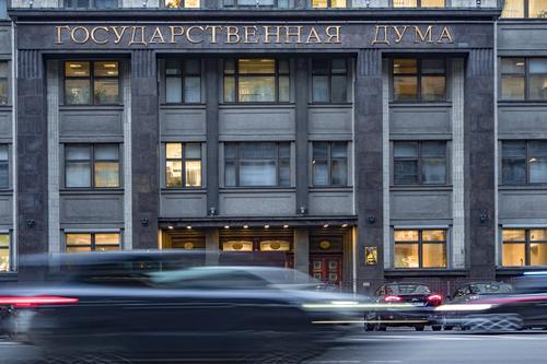 Депутат Бальбек ответил на обвинения Столтенберга в «агрессивном» поведении России
