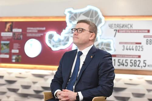 Алексей Текслер предложил сенаторам поддержать проекты Челябинской области